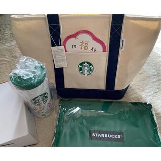 Starbucks Coffee - スターバックス  スタバ  Starbucks  福袋  3点セット