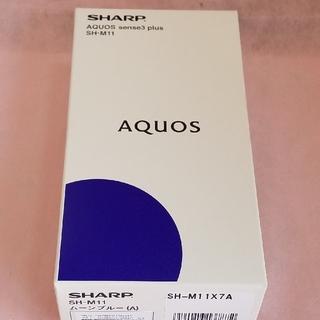 SHARP - AQUOS sense3 Plus SH-M11 ムーンブルー simフリー