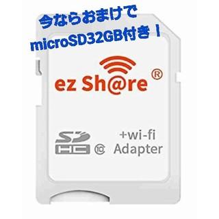 サンディスク(SanDisk)のコスパ最強!容量可変式Wi-Fi SDカードez share+32GBSDセット(PC周辺機器)