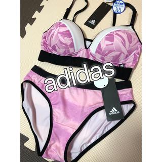 アディダス(adidas)の【専用】adidas ブラセットアップ(ブラ&ショーツセット)