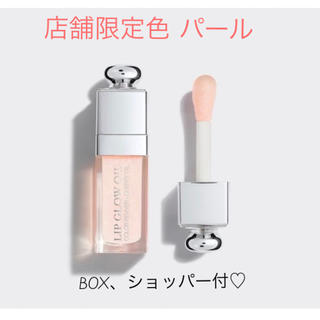 Dior - ディオール♡リップグロウオイル  限定色 03 パール