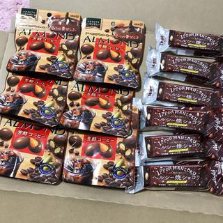 メイジ(明治)の一本満足 ヘルシー焼きショコラ 明治アーモンドチョコ芳醇コーヒー セット(菓子/デザート)