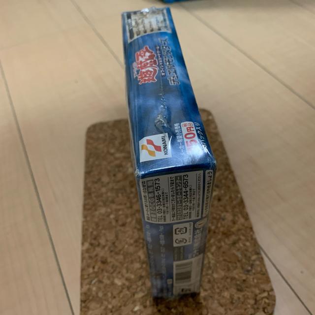 遊戯王(ユウギオウ)のSpell of Mask -仮面の呪縛- 未開封品 エンタメ/ホビーのトレーディングカード(Box/デッキ/パック)の商品写真