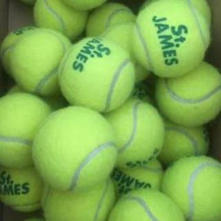 ブリヂストン(BRIDGESTONE)の激安50球 セントジェームステニスボール 練習球(ボール)