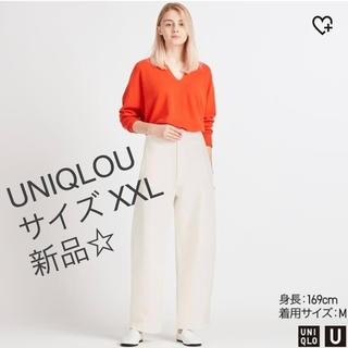 ユニクロ(UNIQLO)のUNIQLOU 標準丈 ワイドフィットカーブジャージーパンツ (カジュアルパンツ)