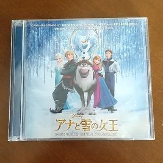 アナトユキノジョオウ(アナと雪の女王)のアナと雪の女王 CD2枚組(キッズ/ファミリー)