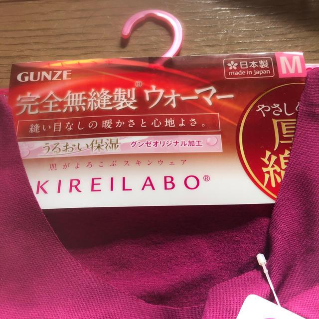 GUNZE(グンゼ)のGUNZE ワイヤーなしブラ ナイトブラ レディースの下着/アンダーウェア(ブラ)の商品写真