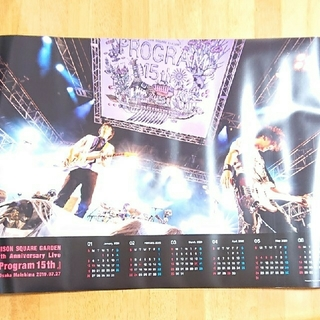 ユニゾンスクエアガーデン(UNISON SQUARE GARDEN)のカレンダーポスター☆ユニゾンスクエアガーデン(ミュージシャン)