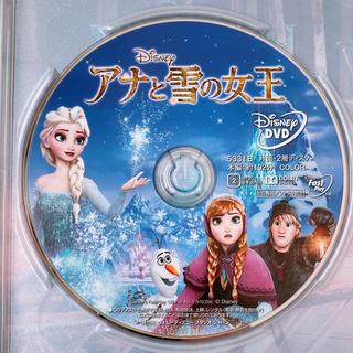 アナと雪の女王 - アナと雪の女王 DVDのみ! 美品 ディズニー アナ雪 国内正規品 ピエール瀧版