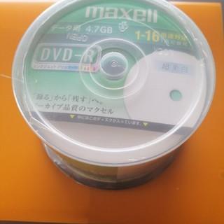 マクセル(maxell)のDVD-R(PC周辺機器)
