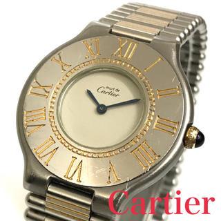 Cartier - Cartier カルティエ 腕時計 マスト21 金具 男女兼用 電池交換済み