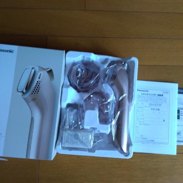 Panasonic(パナソニック)のパナソニック 美顔器 イオンエフェクター ゴールド EH-ST97-N スマホ/家電/カメラの美容/健康(フェイスケア/美顔器)の商品写真