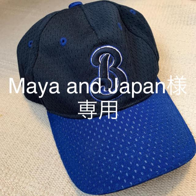 横浜DeNAベイスターズ(ヨコハマディーエヌエーベイスターズ)のベイスターズ キャップ スポーツ/アウトドアの野球(応援グッズ)の商品写真