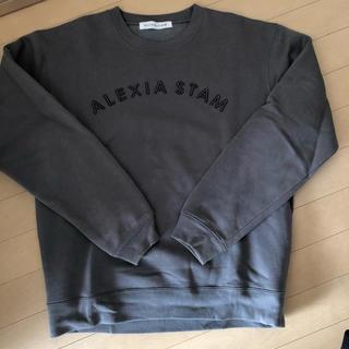 アリシアスタン(ALEXIA STAM)のalexiastam  トレーナー(トレーナー/スウェット)
