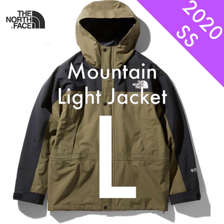 THE NORTH FACE - THE NORTH FACE  マウンテンライトジャケット(メンズ) L