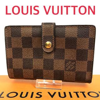 LOUIS VUITTON - ルイヴィトン 財布 二つ折り財布 ダミエ がま口 金具 ヴィエノワ おすすめ