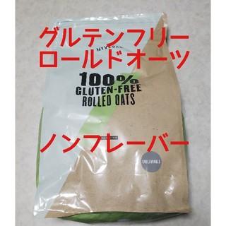 マイプロテイン(MYPROTEIN)のマイプロテイン グルテン フリー ロールドオーツ(押し麦) 5kg(米/穀物)