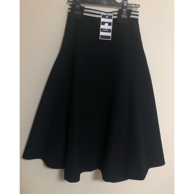 BARNEYS NEW YORK(バーニーズニューヨーク)の新品 BORDERS at BALCONY ボーダーズアットバルコニー スカート レディースのスカート(ひざ丈スカート)の商品写真
