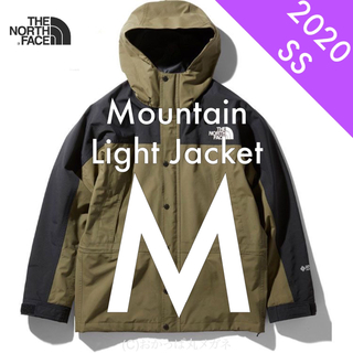 THE NORTH FACE - THE NORTH FACE  マウンテンライトジャケット(メンズ) M
