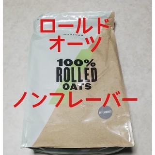 マイプロテイン(MYPROTEIN)のマイプロテイン ロールドオーツ(押し麦) ノンフレーバー味 5kg(米/穀物)