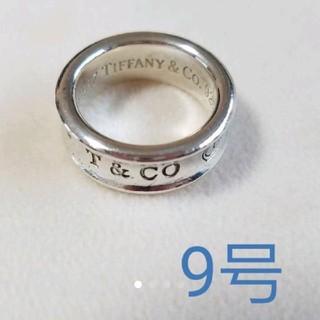 Tiffany & Co. - ティファニー 指輪 リング