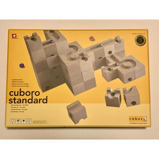【美品】正規輸入品 キュボロ スタンダード cuboro standard