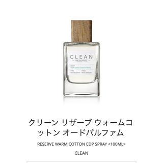 クリーン(CLEAN)のCLEAN リザーブ ウォームコットン オードパルファム 100ml(ユニセックス)