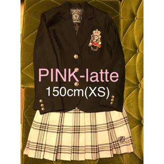 ピンクラテ(PINK-latte)の卒業式 スーツ 女の子 150 ジャケット スカート PINK-latte(ドレス/フォーマル)