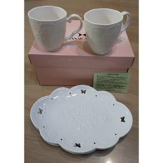 ハナエモリ(HANAE MORI)のHANAE MORI カップ&お皿セット(食器)
