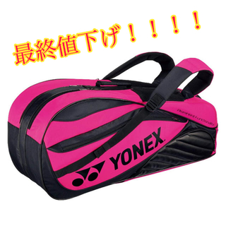 ヨネックス(YONEX)のテニスラケットバッグ(バッグ)