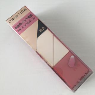 COFFRET D'OR - コフレドール スキンシンクロルージュ EX-08 ピンク系 限定品 新品未開封