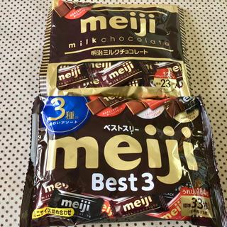メイジ(明治)の明治チョコレート(菓子/デザート)
