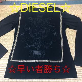 DIESEL - DIESEL ロンT 即購入可☆