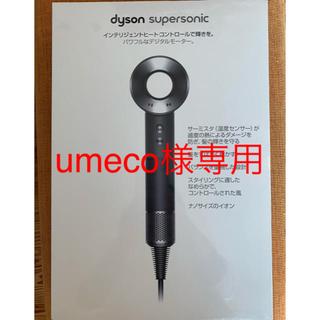 Dyson - ダイソン HD01 ヘアードライヤー