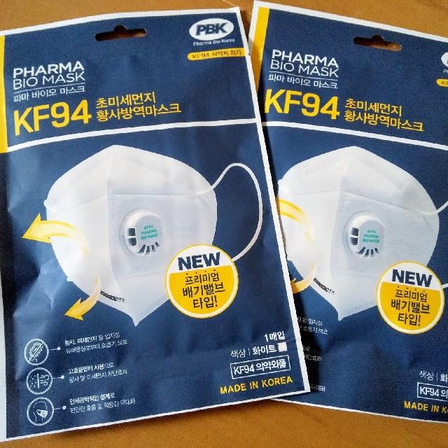 アルビオン シート マスク 、 医療機関使用 マスク KF94の通販 by apricot's shop