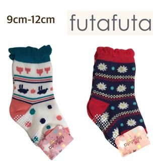 フタフタ(futafuta)の❄️【 9cm 10cm 11cm 12cm 】フタフタ ソフトサーモ ソックス(靴下/タイツ)