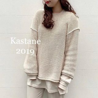 Kastane - カスタネ 新品未使用 透かし編みニット
