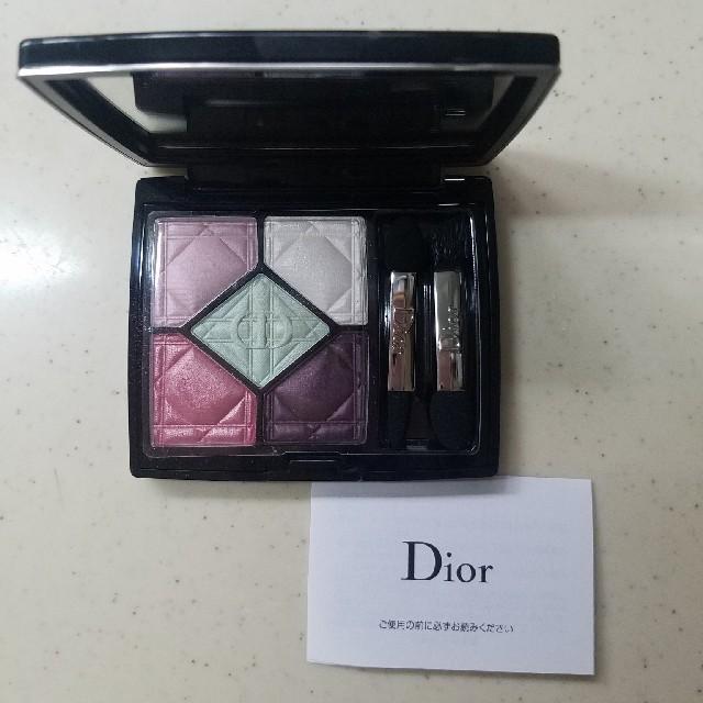 Dior(ディオール)のDior★ディオールサンククルール897(アイシャドウ) コスメ/美容のベースメイク/化粧品(アイシャドウ)の商品写真