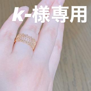 ココシュニック(COCOSHNIK)のココシュニックリング(リング(指輪))