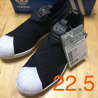 adidas - adidas  アディダス スリッポン ☆ 22.5 センチ