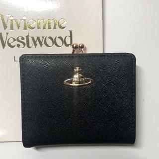 Vivienne Westwood - 新品 ヴィヴィアン Vivienne Westwood 正規品 がま口 二折財布