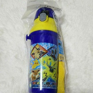 ポケモン(ポケモン)の新品未開封♡ポケモンワンタッチ水筒☆新入園準備(水筒)