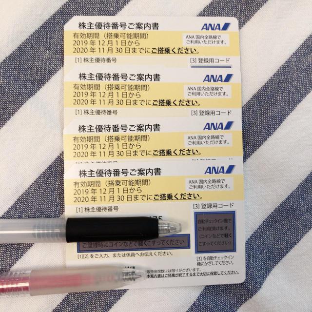 ANA(全日本空輸)(エーエヌエー(ゼンニッポンクウユ))のANA株主優待券 4枚 チケットの乗車券/交通券(航空券)の商品写真