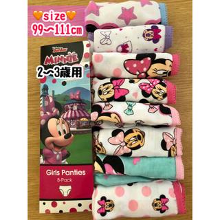 Disney - ディズニー ミニーちゃん 女の子用パンツ【8枚セット】2〜3歳用