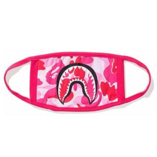 A BATHING APE - BAPE ABC Camo Shark Mask Pink