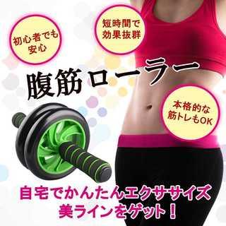 【新品】腹筋ローラー 膝マット付き 腹筋 トレーニング 器具(トレーニング用品)