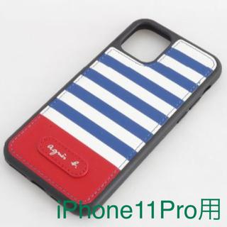 アニエスベー(agnes b.)のagnes b.(アニエス・ベー) スマホケース iphone 11Pro用(iPhoneケース)