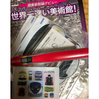 OMRON - 体温計 新幹線  新品