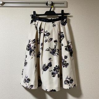 Apuweiser-riche - 花柄スカート