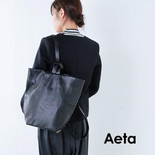 エディション(Edition)のふかひれ様専用☆Aeta アエタ  カウレザーリュックサック M(リュック/バックパック)